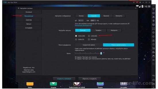 Nox App Player как пользоваться установить эмулятор Андроид Нокс скачать на русском