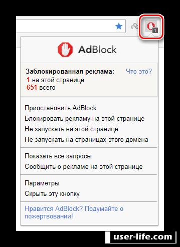Что лучше AdGuard или AdBlock