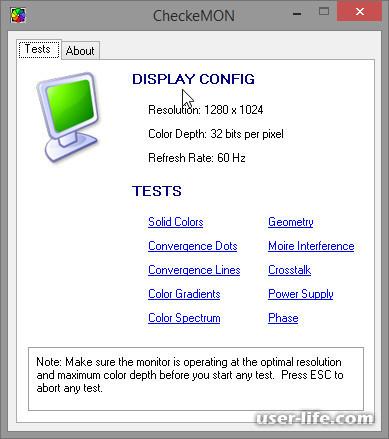 Программы для теста монитора