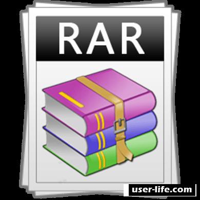Как открыть RAR архив онлайн