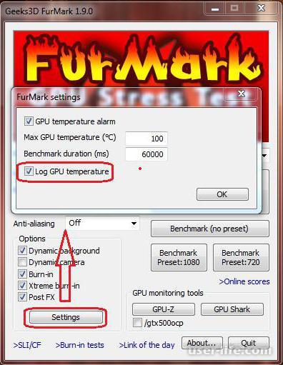 ФурМарк как пользоваться тестировать проверить видеокарту настройка скачать