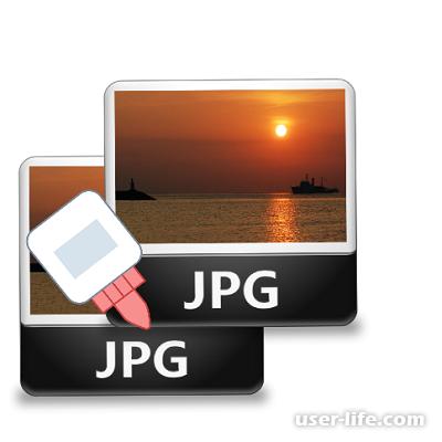 Как соединить две фотографии в одну онлайн