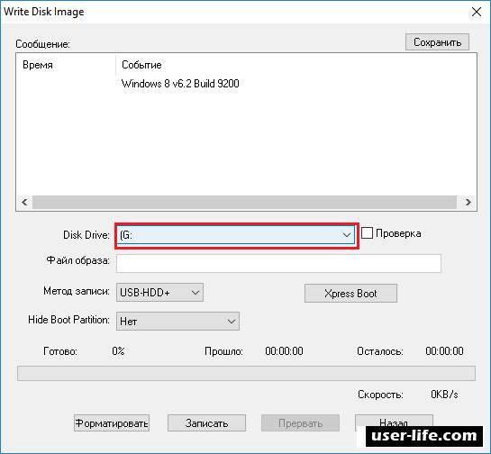 Почему UltraISO не видит флешку для записи