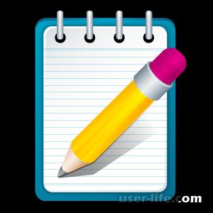 Аналоги Notepad ++