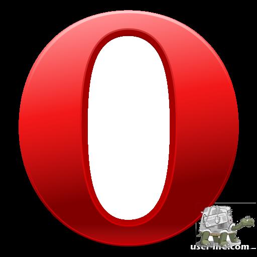 Почему тормозит видео в браузере Опера онлайн что делать