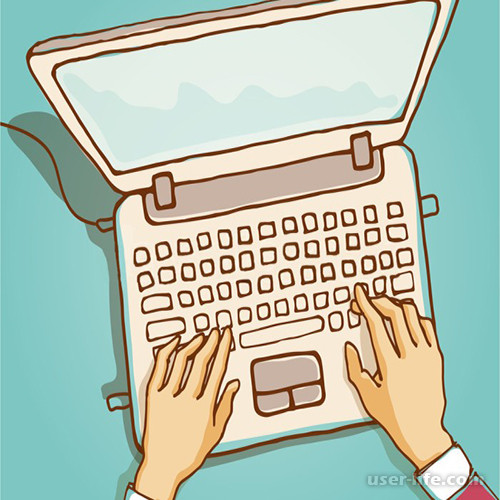 Программы для обучения быстрой печати на клавиатуре