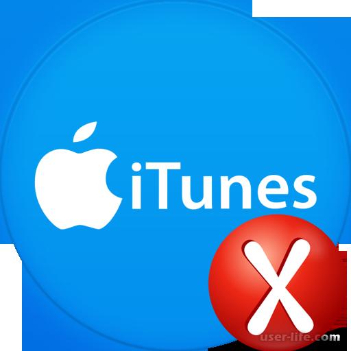 iTunes ошибка 4013 при восстановлении iPhone