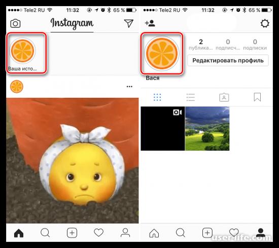 Как создать историю в Инстаграм