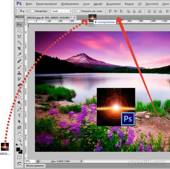 Как вставить картинку в Фотошопе