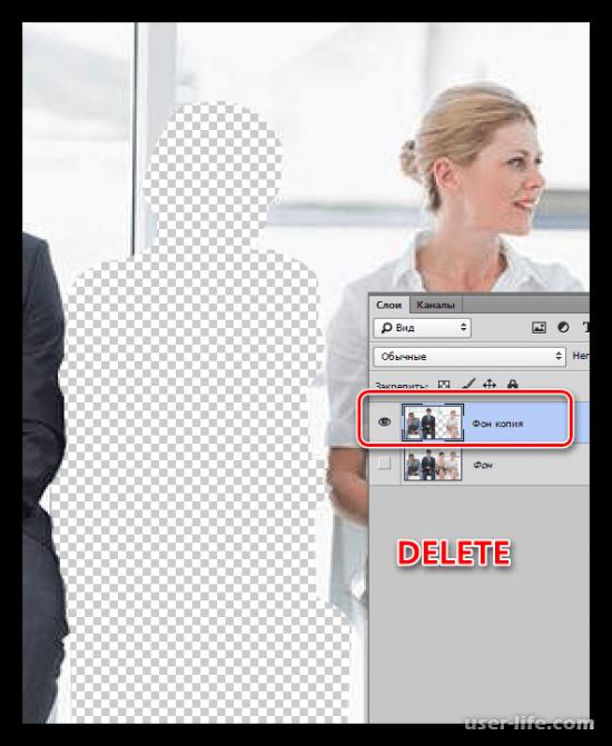 Как убрать человека с фото в Фотошопе
