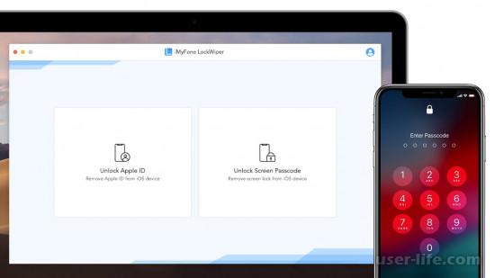 iMyFone LockWiper скачать бесплатно на русском