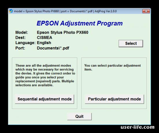 EPSON Adjustment Program как пользоваться инструкция сброс памперса скачать