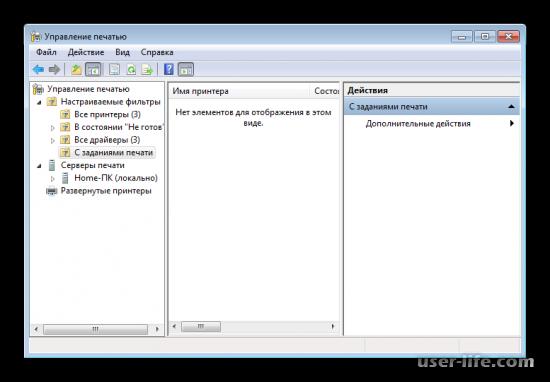 """Почему не открывается """"Устройства и принтеры"""" на Windows 7"""