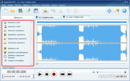 Программы для редактирования музыки скачать бесплатно на русском языке
