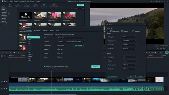 Wondershare Filmora как пользоваться сохранить видео скачать бесплатно на русском