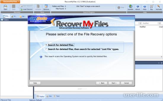 GetData Recover My Files как пользоваться скачать бесплатно русскую версию