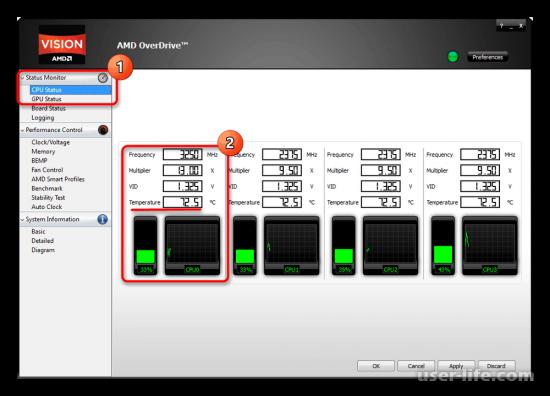 АМД ОверДрайв как пользоваться разогнать процессор AMD