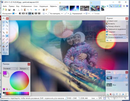 Paint NET как пользоваться работать рисовать наложить изображение скачать установить