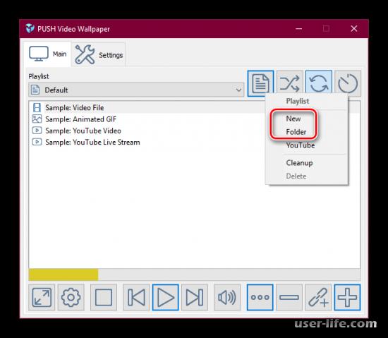 Как установить живые обои на рабочий стол Windows 10