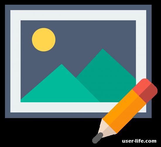 Как сделать изображение онлайн
