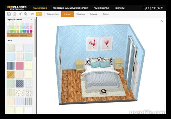 Программы для планировки дизайна ремонта квартиры скачать бесплатно на русском