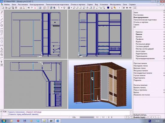 Программы для проектирования и моделирования мебели скачать бесплатно на русском