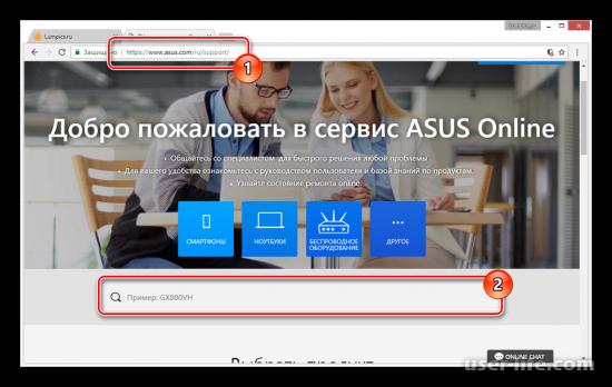 """Не работает клавиша """"Fn"""" на ноутбуке ASUS"""