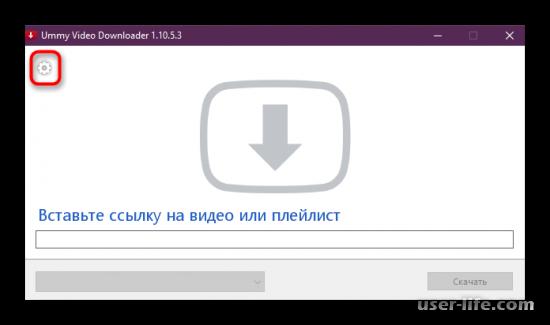 Как скачать любое видео с Яндекс Видео программы расширения бесплатно