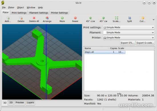 Slic3r настройка слайсера инструкция поддержка скачать русскую версию