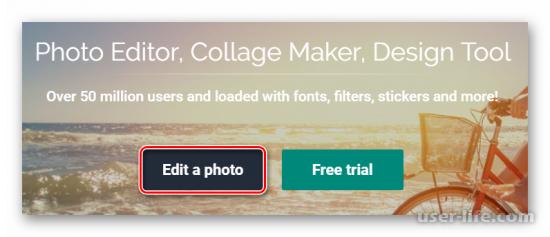 Как сменить фон на фото онлайн