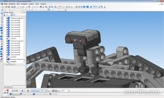 Компас-3D как пользоваться чертить создать детали моделирование скачать