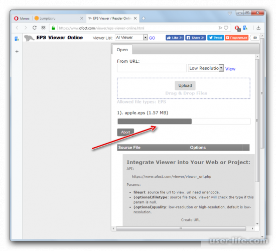 Как открыть EPS файл онлайн