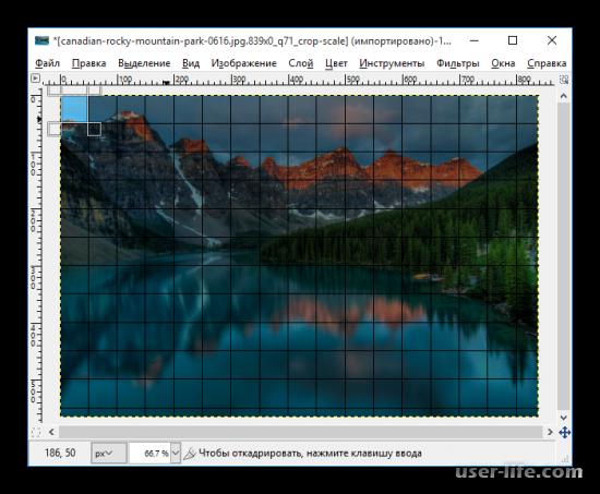 Как сделать мозаику в Инстаграм