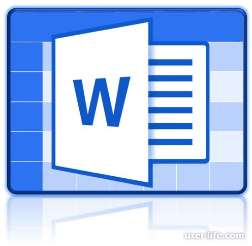 Как добавить столбец в таблицу в Microsoft Word