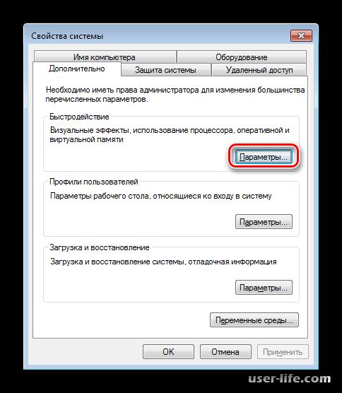 Нужен ли файл подкачки на SSD