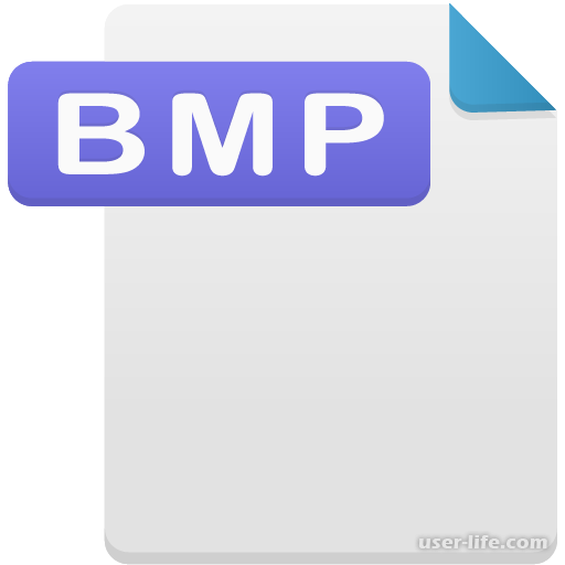Чем открыть формат расширение BMP программы