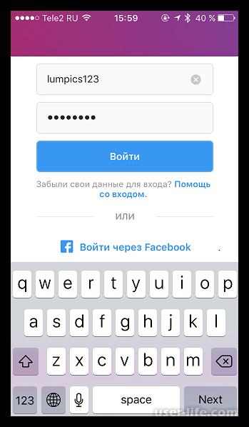 Как войти в Инстаграм моя страница с телефона и компьютера