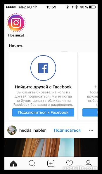 Как войти в Инстаграм