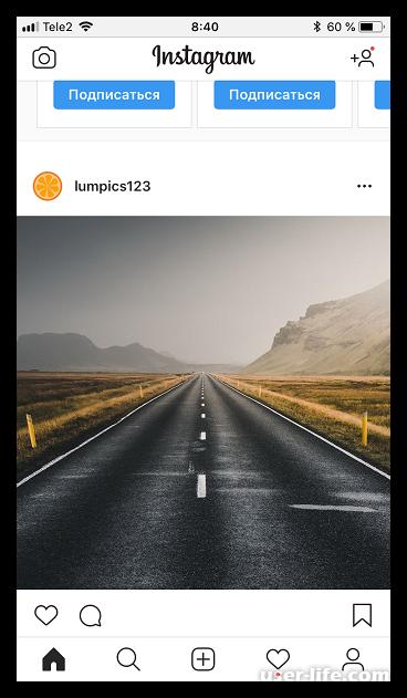 Как отключить рекламу в Инстаграм