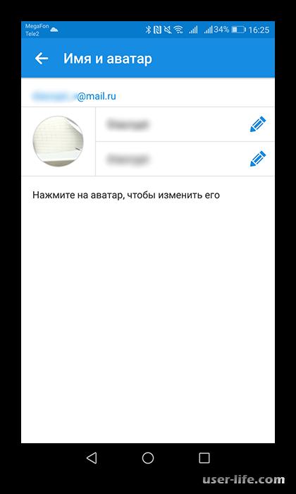 Настройка почты Mail ru на Андроид