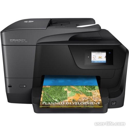 Как сканировать на принтере НР