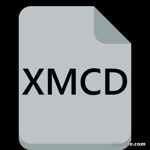 Чем открыть файл формата XMCD
