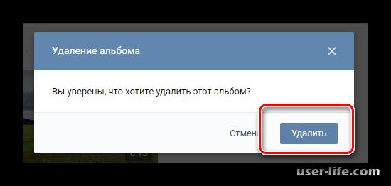 Как удалить видео ВКонтакте