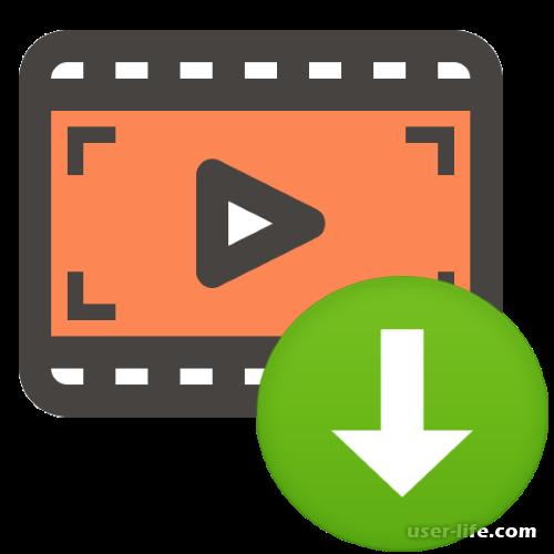 Программы для скачивания видео с любых сайтов скачать бесплатно