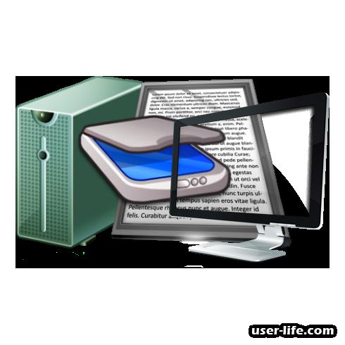 Лучшие программы для сканирования документов скачать бесплатно на русском