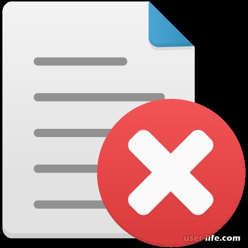 Программы для удаления файлов которые не удаляются