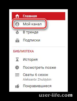 Как создать аватарку логотип значок для Ютуб канала