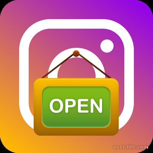 Как открыть закрытый профиль в Инстаграм с телефона