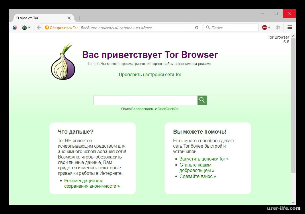 Скачать бесплатно без регистрации и смс браузер тор hyrda блокируется tor browser hyrda вход