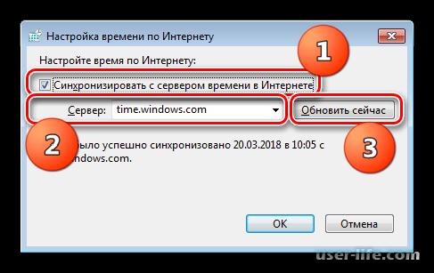 Как исправить ошибку Windows Script Host код 80070002